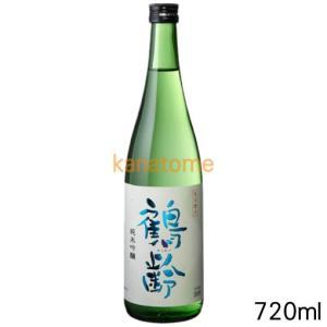 鶴齢 かくれい 純米吟醸 720ml|kanazawa-saketen