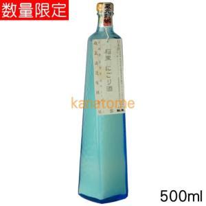 稲里 いなさと にごり酒 500ml ギフト包装NG|kanazawa-saketen