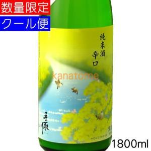 手取川 てどりがわ 春純米 1800ml 要冷蔵|kanazawa-saketen