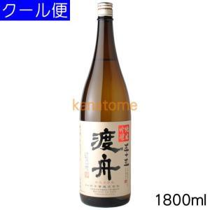 渡舟 わたりぶね 純米吟醸 濾過前五十五 1800ml 要冷蔵|kanazawa-saketen