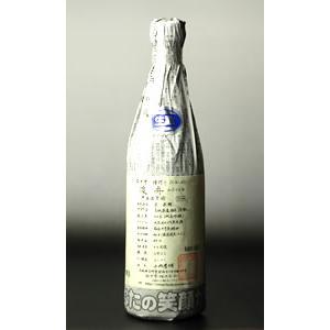 渡舟 わたりぶね 純米吟醸 ふなしぼり原酒 720ml 要冷蔵|kanazawa-saketen