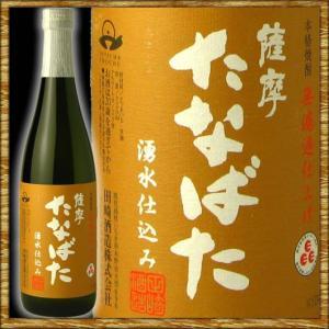たなばた無濾過 720ml|kanazawa-saketen