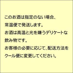 獺祭 だっさい 等外 720ml(7月12日詰)|kanazawa-saketen|02