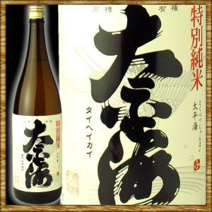 太平海 たいへいかい 特別純米 1800ml|kanazawa-saketen