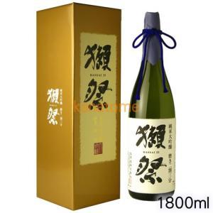 獺祭 だっさい 純米大吟醸 磨き二割三分 デラックス箱入 1800ml|kanazawa-saketen