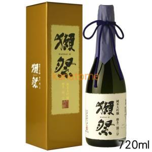 獺祭 日本酒 純米大吟醸 磨き二割三分 デラックス箱入 720ml|kanazawa-saketen
