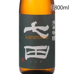 七田 しちだ 純米吟醸 無濾過 1800ml|kanazawa-saketen