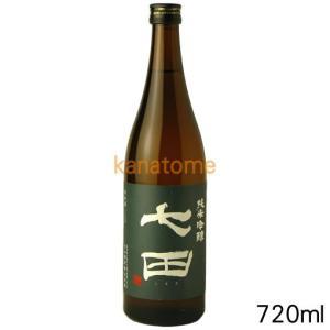 七田 しちだ 純米吟醸 無濾過 720ml|kanazawa-saketen