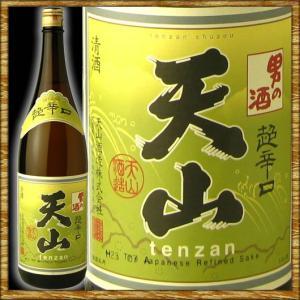 天山 てんざん 本醸造 超辛口 1800ml|kanazawa-saketen