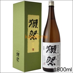 獺祭 日本酒 純米大吟醸 磨き三割九分 デラックス箱入 1800ml|kanazawa-saketen