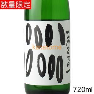 出羽桜 でわざくら 純米吟醸 出羽燦々 無濾過生原酒 1800ml|kanazawa-saketen
