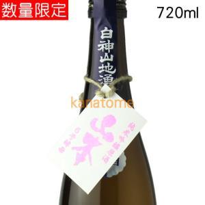 山本 やまもと 純米吟醸 六号酵母 720ml 要冷蔵|kanazawa-saketen