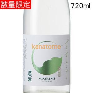 真澄 ますみ 純米吟醸 すずみさけ 720ml|kanazawa-saketen