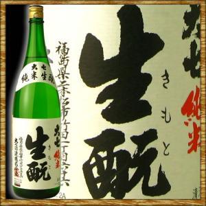 大七 だいしち 純米 生もと 1800ml|kanazawa-saketen