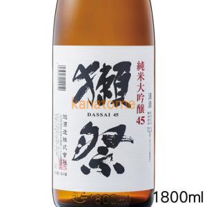 獺祭 だっさい 純米大吟醸50 1800ml