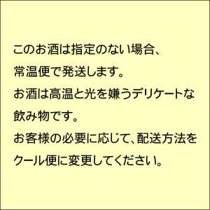 獺祭 日本酒 だっさい 純米大吟醸45 1800ml|kanazawa-saketen|03
