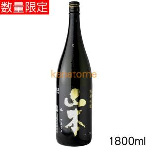 山本 純米吟醸 潤黒 -ピュアブラック- 1800ml