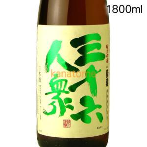 三十六人衆 さんじゅうろくにんしゅう 純米吟醸 1800ml|kanazawa-saketen