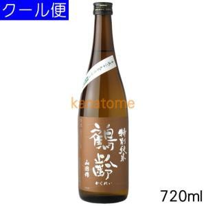 鶴齢 かくれい 特別純米 山田錦 720ml 要冷蔵|kanazawa-saketen