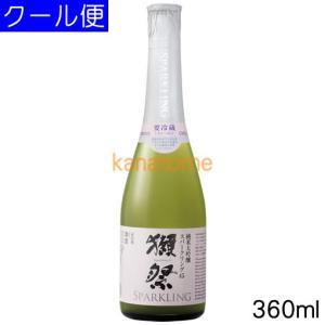 獺祭 日本酒 純米大吟醸 発泡にごり酒50 360ml 要冷蔵|kanazawa-saketen