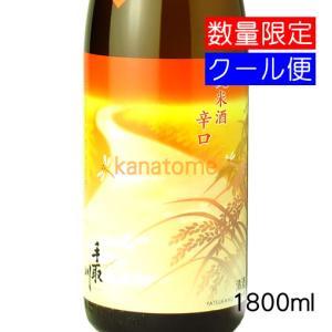 手取川 てどりがわ 秋純米 1800ml 要冷蔵|kanazawa-saketen