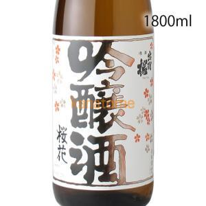 出羽桜 でわざくら 桜花吟醸 1800ml|kanazawa-saketen