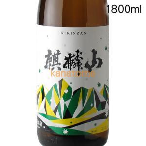 麒麟山 きりんざん 伝統辛口 1800ml|kanazawa-saketen
