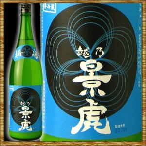 越乃景虎 こしのかげとら 梅酒かすみ酒 1800ml 要冷蔵|kanazawa-saketen