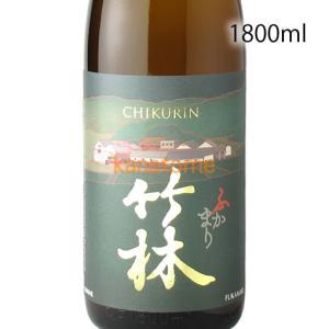 竹林 ちくりん ふかまり 純米酒 1800ml|kanazawa-saketen