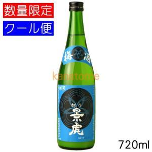 越乃景虎 こしのかげとら 梅酒かすみ酒 720ml 要冷蔵|kanazawa-saketen