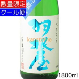 羽根屋 はねや 夏の純米吟醸 1800ml 要冷蔵 kanazawa-saketen