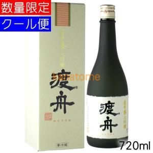 渡舟 わたりぶね 大吟醸 720ml 要冷蔵(生詰) kanazawa-saketen