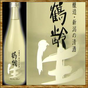 鶴齢 かくれい 吟醸生酒 720ml 要冷蔵|kanazawa-saketen