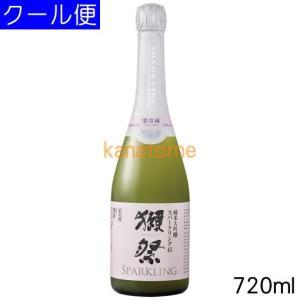 獺祭 -だっさい- 純米大吟醸 発泡にごり酒50 720ml -要冷蔵-