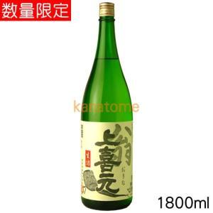 上喜元 じょうきげん 翁 おきな 1800ml 要冷蔵|kanazawa-saketen