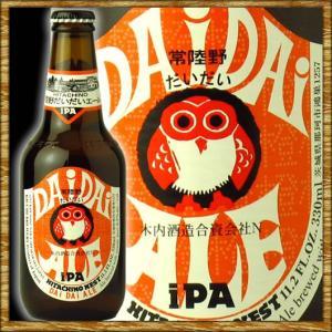 常陸野ネストビール だいだいエール 330ml|kanazawa-saketen