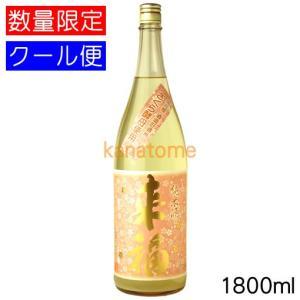 来福 らいふく 純米生原酒 さくら 1800ml 要冷蔵|kanazawa-saketen