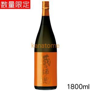 蔵の師魂 ザ・オレンジ 1800ml|kanazawa-saketen