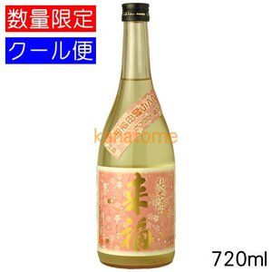 来福 らいふく 純米生原酒 さくら 720ml 要冷蔵|kanazawa-saketen