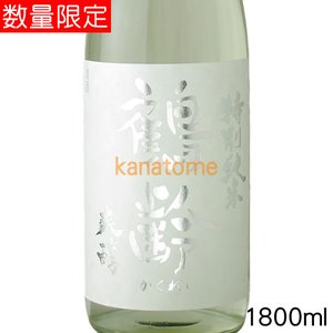 鶴齢 かくれい 特別純米 爽醇 そうじゅん 1800ml|kanazawa-saketen