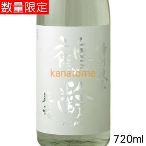 鶴齢 かくれい 特別純米 爽醇 そうじゅん 720ml kanazawa-saketen