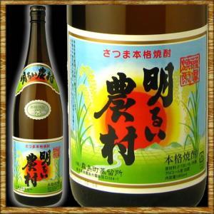 明るい農村 1800ml|kanazawa-saketen