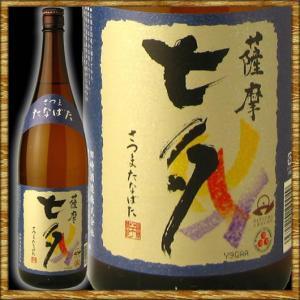 七夕 たなばた 1800ml|kanazawa-saketen