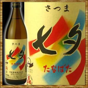 七夕 たなばた 900ml|kanazawa-saketen