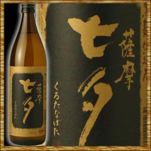 黒七夕 くろたなばた 900ml|kanazawa-saketen