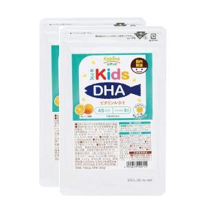 キッズDHA ビタミンADE配合 オレンジ風味 (国内製造) 90粒×2袋セットの商品画像|ナビ