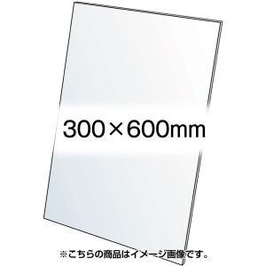 アクリル板(透明)1.5mm厚 300×600mm 300X600-AC1.5T kanban-ichiba