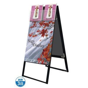 ブラックカタログケーススタンド看板 DタイプA1両面ハイ BKCSKD-A1RH|kanban-ichiba