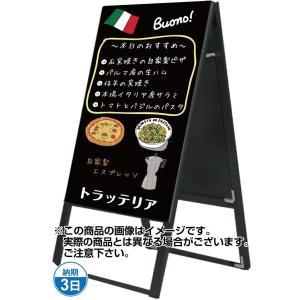 ブラックボードスタンド看板 450×600両面 BSK450×600R|kanban-ichiba