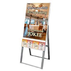 リーフレット カタログ パンフレットケーススタンド看板 A1ポスター1段タイプ片面ハイ Uタイプ|kanban-ichiba